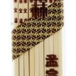 10 Pairs of Bamboo Chopsticks
