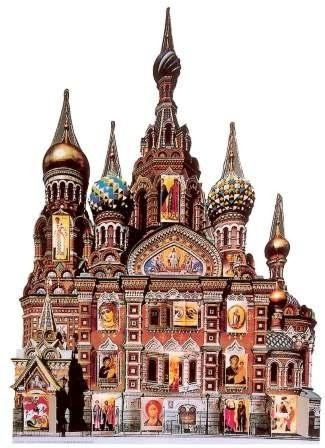 German Advent Calendar – St Petersburg